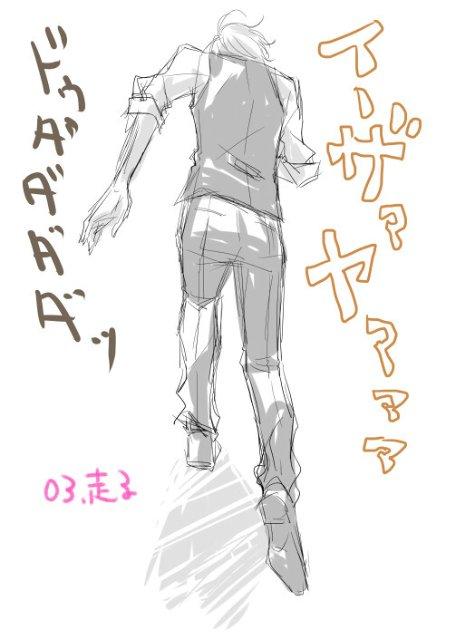 Арт по аниме «Дюрара!» (Durarara!!) 35e765c985f0