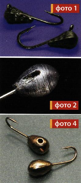 Актуальные вопросы по вольфрамовым мормышкам  B1c684f419e5