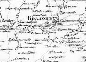 Козлов-Мичуринск на картах 9fc1273675ad