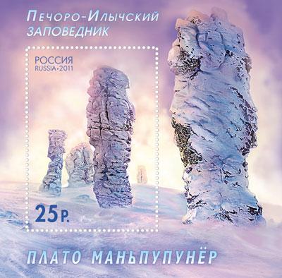 Die neuen russischen Marken. 86330ec9a886