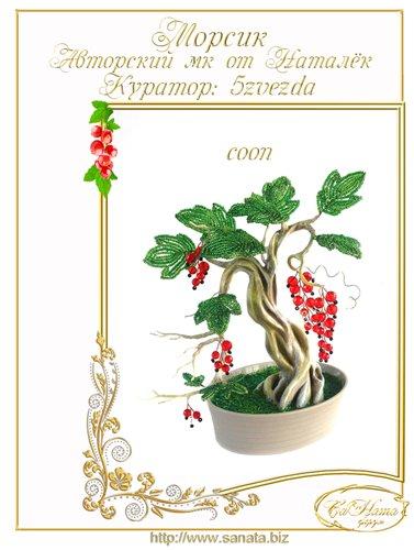 Награды Юлии (coon) 3c37ba26765et