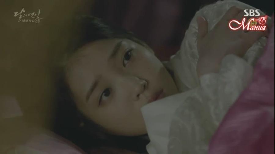 Лунные влюблённые - Алые сердца Корё / Moon Lovers: Scarlet Heart Ryeo E28ff1ca6caf
