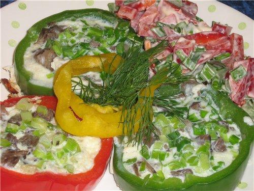 - Блюда с овощами, фаршированные овощи  и др. - Страница 2 7ce274617b04