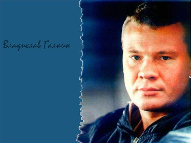 Владислав Галкин 8d2b85e0e331