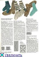 Вяжем носки - Страница 2 B02cbc6343bft