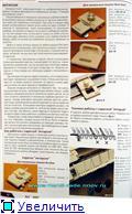 Мастер-классы по вязанию на машине - Страница 1 Ee34b6d37c81t