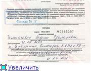 София 2 года  ДЦП Dddb567ea20et