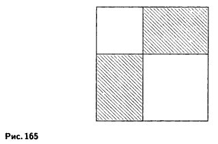 Числа и руны - Страница 4 915b551b5662