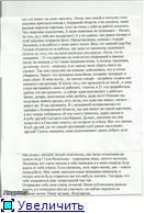 Милосердие не порок, помощь Наталье Полевой - Страница 2 8bad63abbf92t