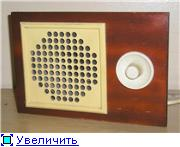 Абонентские громкоговорители. B9878a19237dt