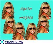 Aylin Myjica. - Страница 2 8b4835e8d40ft