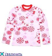 Модели детской одежды из трикотажа 251e6fa3f31ct