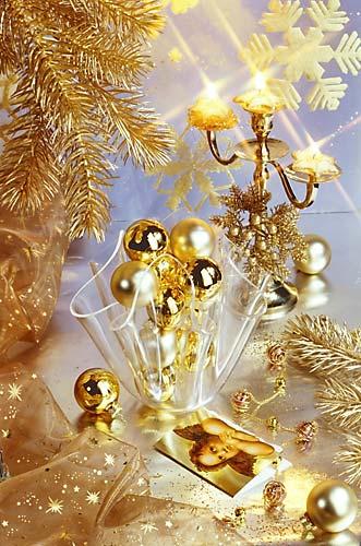 С Новым годом! - Страница 2 A4914aeb79f5
