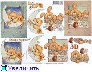 3D-декупаж 4665a21286a0t