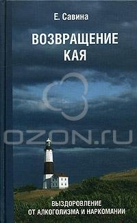 """""""Границы"""" и другие книги Е. Савиной 5ea326fe6db0"""