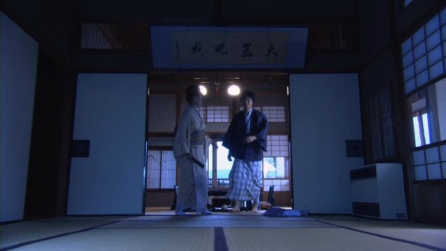 Сериалы японские - 2 - Страница 13 Cc24473b9293