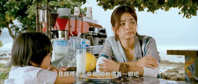 Сериалы тайваньские-2 ;) - Страница 6 A5216398597a