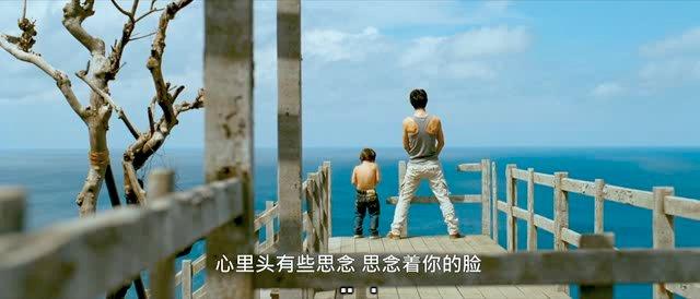 Сериалы тайваньские-2 ;) - Страница 6 6334662ff2fa