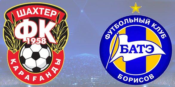 Лига чемпионов УЕФА - 2013/2014 096f79cec262