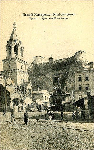 Старый-новый Нижний Новгород. 4d7137b7399e