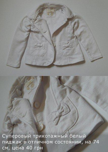 Одежда для девочки от 0 до 3-х лет, после одного ребенка, много всего 10ebefdc3237