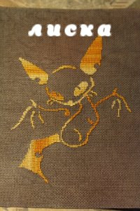 Хвастики от Лисички (много) F9c83d10956f