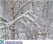 У природы нет плохой погоды... - Страница 15 8c204c10a2b4t