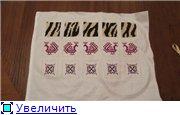 5 этап - пятиклинка и лотос - Страница 3 8f3df7e45ef6t