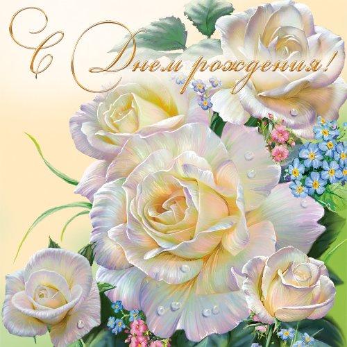 Поздравляем Олечку(Хельга) с днем рождения!!!!! 849ffe4e51d2