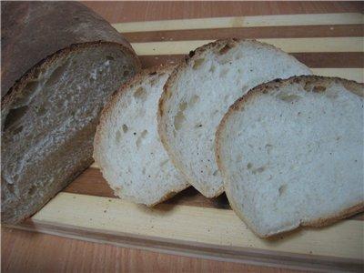 Гильдия хлебопекарей - 2 - Страница 2 55b9d56f9674
