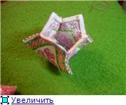 Этап 9 - тюльпан Fdb5fe3981f4t
