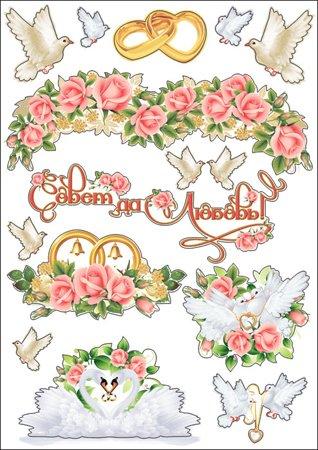 Поздравляем Елену( Ведьмо4ка) с годовщиной свадьбы!  D7aee6b7ef9e