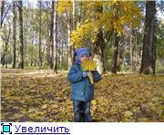 "Фотоконкурс ""Золотая осень"" 0f3e928ff9f0t"