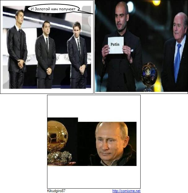 Путин = Ришар ??? 314f1924788d