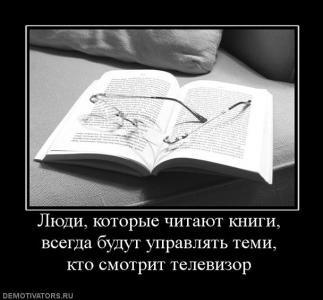 История Славянской Руси 3f1a1caa7eed
