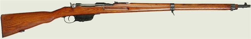 Патрон 6.5x54 R Mannlicher (ММГ) 1b255aacfe76