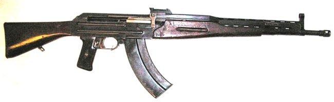 Патрон 7,62×39 мм (макет массо-габаритный) Afd9ca78928e
