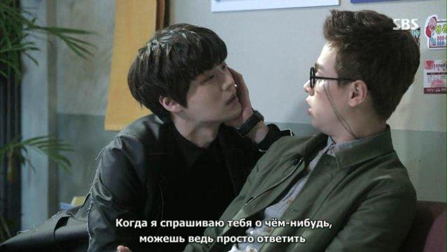Сериалы корейские - 9 - Страница 15 76ff54f9d71e