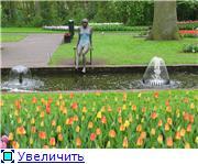 Живописные пейзажи / Paysages pittoresques 4709e84cf168t
