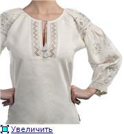 Вышивка рубашек 236b757a2b33t