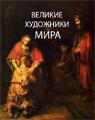 Музеи (ссылки) B03532a98882