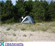 Николаев - город корабелов. 3d2b58731ff9t