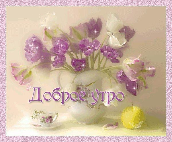 Картинки для оформления сообщений - Страница 2 E5936602872a