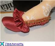туфельки для королевы E5f188e842b8t