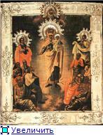 Духовное в вышивке - Страница 2 130dbf713cd0t