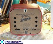 """Радиоприемник """"Тула"""". B5c912cebf62t"""