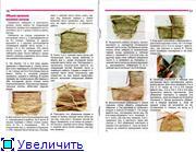 Вяжем носки - Страница 2 Fe75f7f3b47et