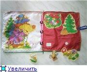 Развивалки для детей 1fd5d01588a3t
