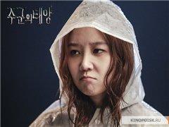 Сериалы корейские - 9 - Страница 9 795d6a9491ae