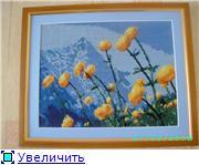 Хвастушки от Аиды 009f0af2e954t